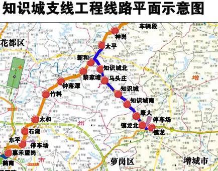 广州在建地铁12月最新进度 全部线年度进度达标图片