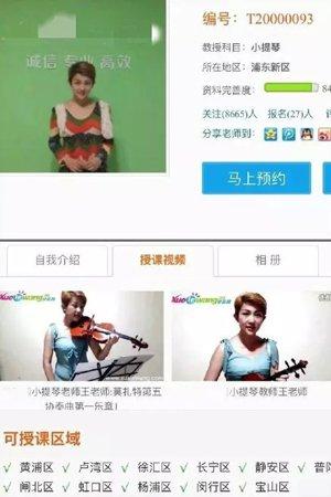 重案组37号(微信ID:zhonganzu37)探员发现,早在2013年3月,就有网友在微博上爆料,反映有女乘客在地铁上吃泡椒凤爪,而且随地吐碎骨,两人在照片上的容貌相近,疑似为同一人。而该女子的表情也被网友制作成了表情包,并配上了文字,开始在网上二次流传。