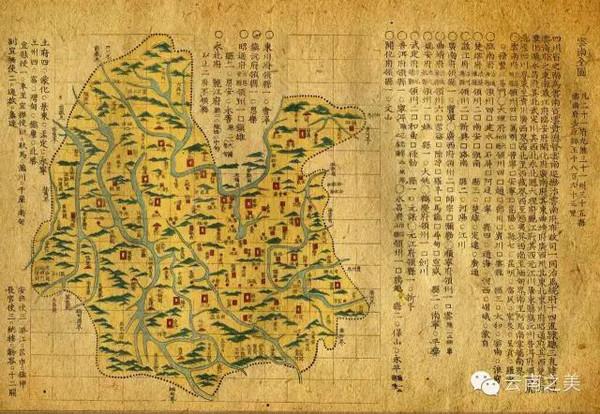清朝时期·手绘云南地图