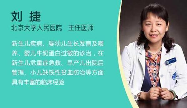 孩子妇儿专家蛋白 诊室阳光牛奶过敏,应对广东猪肝图片