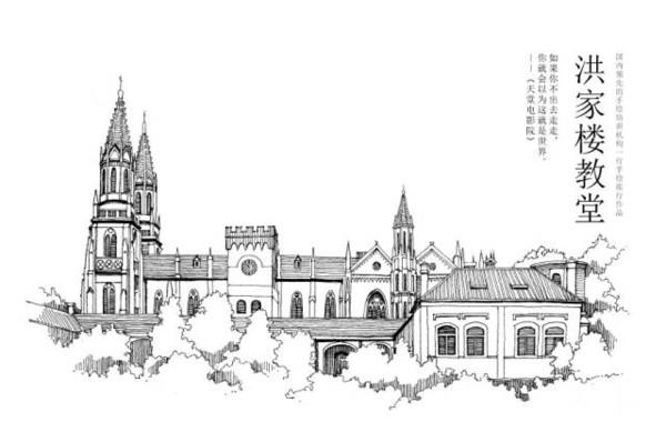 【图说济南】济南古建筑手绘