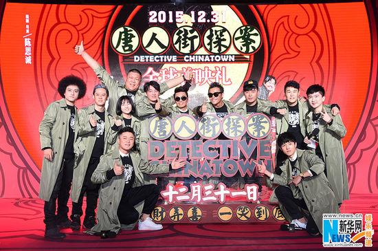 《唐人街探案》4天票房突破4亿元 靠口碑夺冠