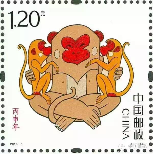 """法制晚报讯(记者 张鑫)法晚记者(微信ID:fzwb_52165216)获悉,今天上午,作为每年首张发行的特种邮票,生肖票""""丙申年""""正式在北京47个邮政网点发售。该套邮票是我国第四轮生肖邮票的开篇之作,也是首轮猴票的设计者黄永玉时隔36年再执笔。"""