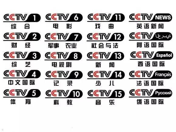 证券资讯台标_武汉妈妈轻信一块钱租婴儿车被骗千元押金图