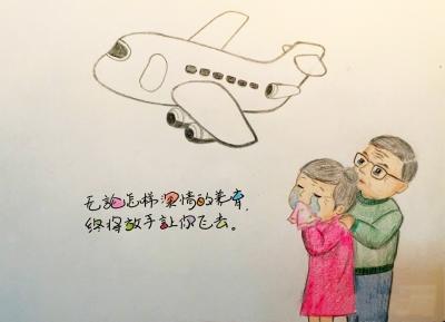 孩子长大告别父母的场景引起很多人共鸣
