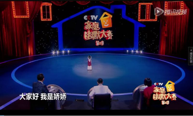 南大电子机器人央视卖萌获赞