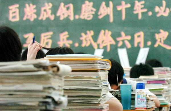 教育界许多专家都曾对超级中学现象提出过尖锐批评。 视觉中国 资料图