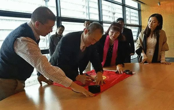 协会王石主席在会旗上签名