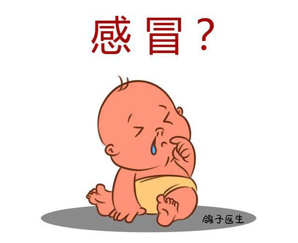 婴儿感冒流鼻涕按摩图解图片