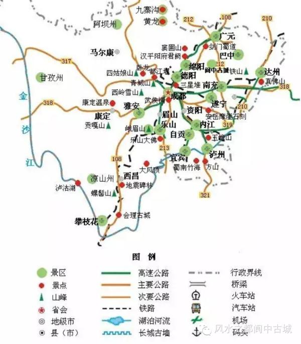 二.北京市旅游地图