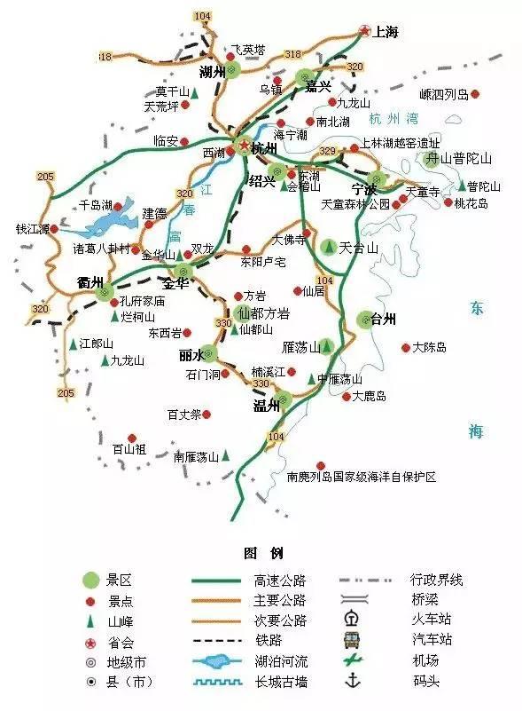 十八.贵州旅游地图