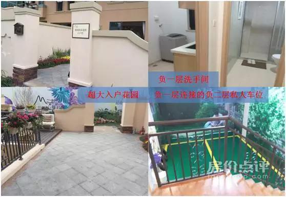 二层,也是四房设计.其中,负一层的层高为3.6米,首层的层高为3.2