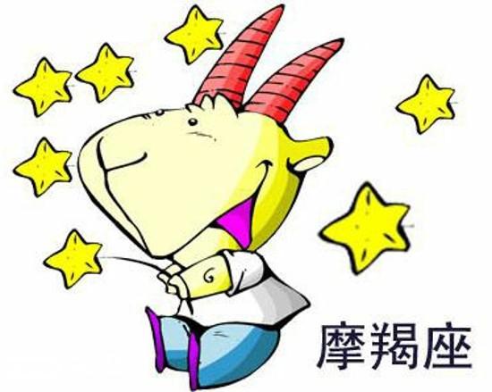 为此,星座特意小心了宝宝,摩羯座是十二星座中最有a星座,查阅的资料双子座ab型女编者图片