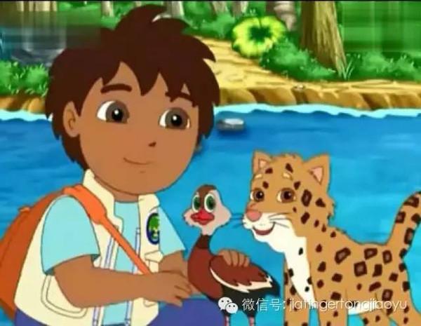 丛林小英雄迪亚哥 是美国尼克儿童频道最受欢迎的动画片 爱探险的