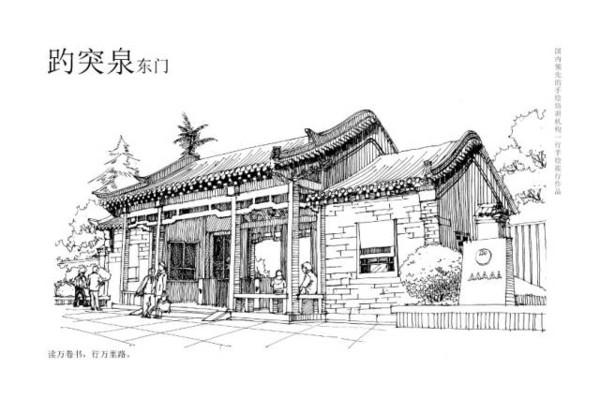 城市古建筑手绘