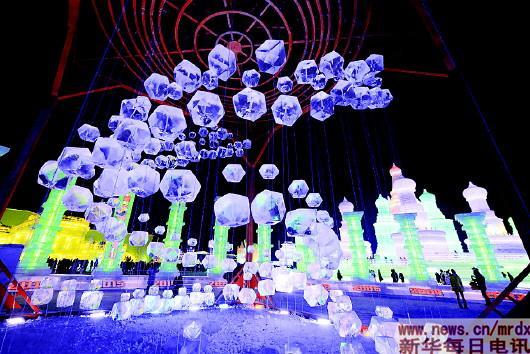 """1月5日,主题为""""冰雪之冠上的明珠""""的第32届中国·哈尔滨国际冰雪节图片"""