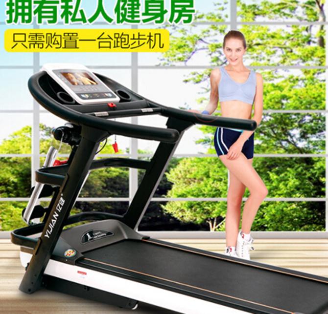 """健身房跑步机怎么用_办卡不到3月健身房歇业昆明吃住行遍布""""卡跑跑"""""""