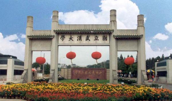 武汉大学。 图像来自收集