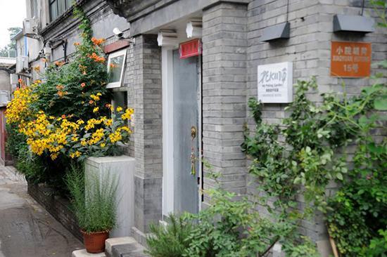 住北京最美的花园民宿 幸福得像花儿一样