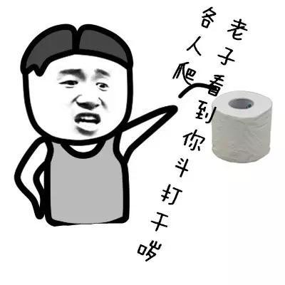 怎样才能看懂电路�_哕 读音:yuě  意思:呕吐,或要吐而吐不出东西来  举个栗子:我看到你