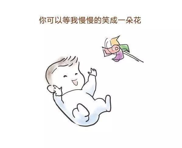 手绘婴儿爬