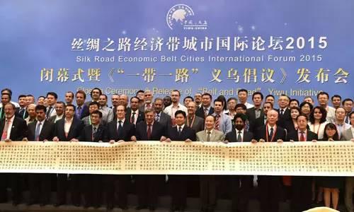 [社会] 中国版2015年十大国际新闻出台(双语)