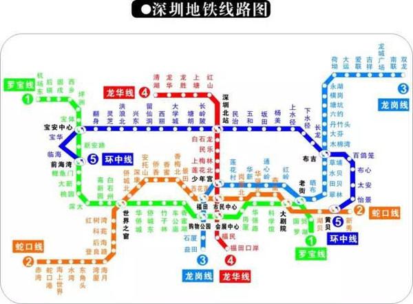 深圳最新地铁线路图高清
