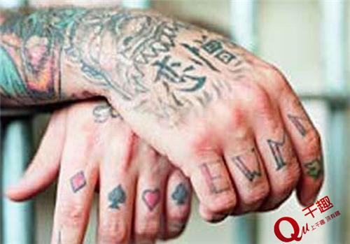 这个刺青大多出现在指节上,是邪恶,刻毒,狠心,恶劣四个词语的缩写.