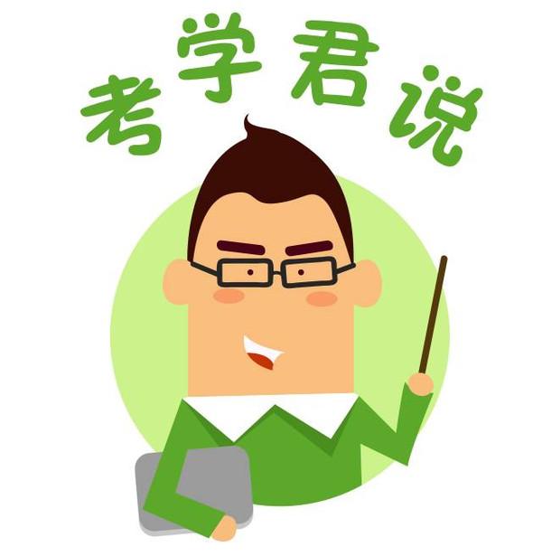 重大改革!2018年郑州中招体育考试将三次摇号