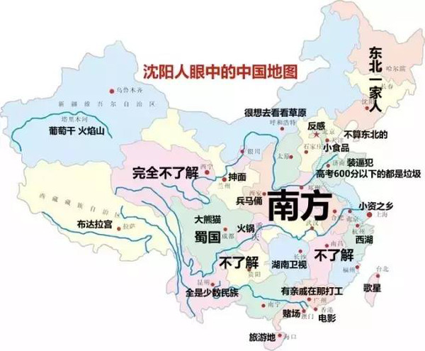 北京人眼中的中国地图