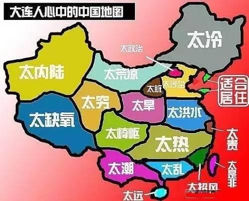 四川人口有多少_内蒙古的人口有多少