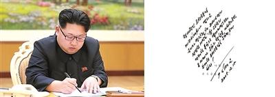 金正恩签署试验命令 供图/IC