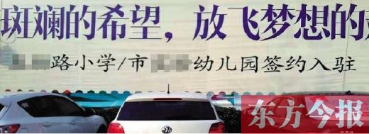 房地产广告新规:禁止承诺办户口图片