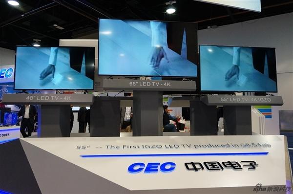 中国领先日韩!全球首款IGZO 4K电视亮相