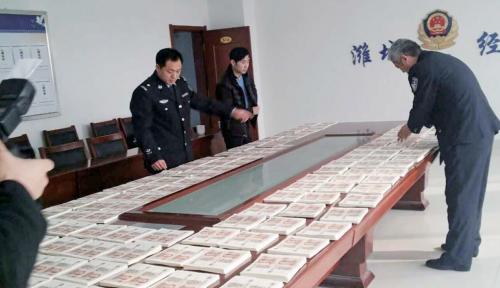 山东潍坊最大假币案:从酱油中侵泡出20元假币