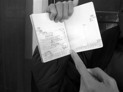 昨起 中国赴尼游客出签免费