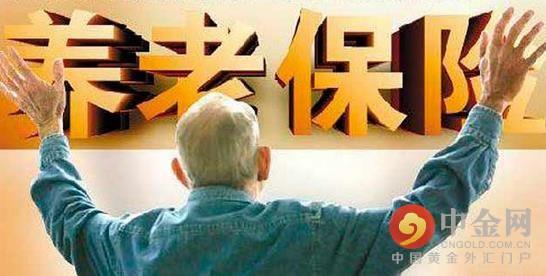 企业退休人员养老金上调最新消息:缴费每满1年加发1%
