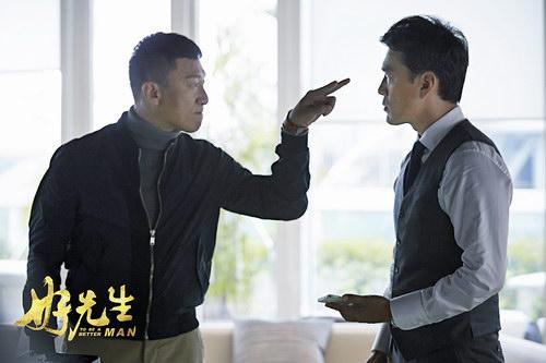 电视剧《好先生》热拍中 王耀庆拍戏间隙送祝福