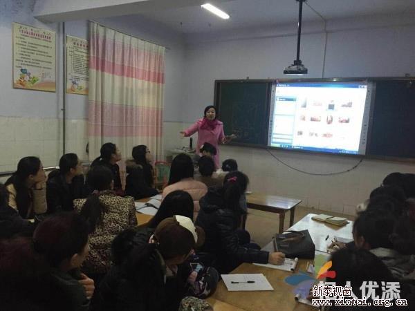 园本教研为新泰幼师提升素质搭平台