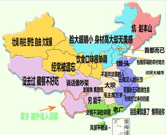 云南人眼中的中国地图