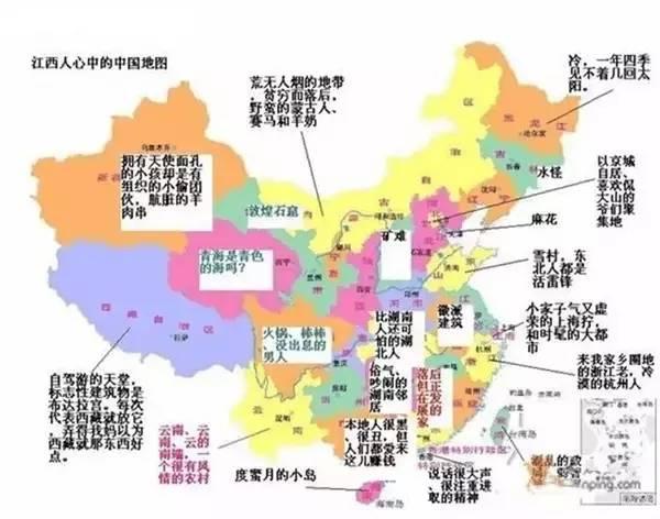 """中国偏见地图,云南竟然是""""扫雷大师""""!黑的我了"""