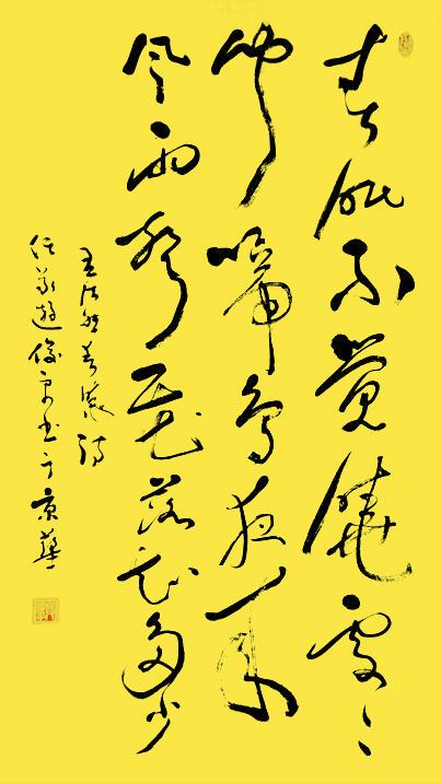 著名书法家段俊平书法作品欣赏 春晓