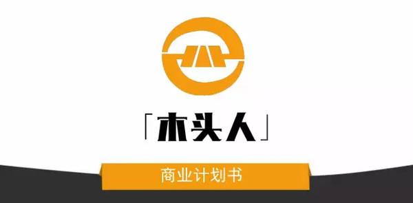 松湖杯创新创业大赛创业路演项目路演图片
