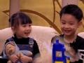 《北京卫视二胎时代片花》Amy初进家门说东北话 王子害羞不敢看妹妹
