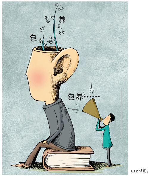 """""""biaoyang""""=""""包养""""语文教师""""无语了"""""""