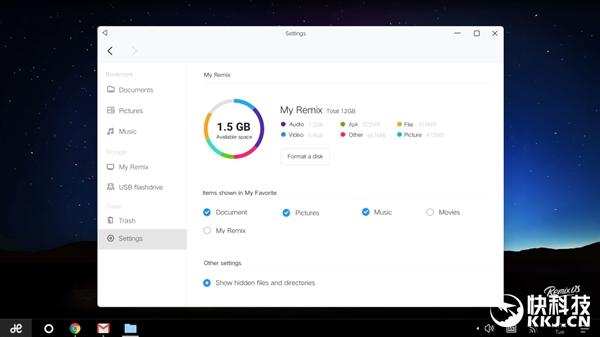 又一桌面安卓!Remix OS登陆PC:Windows看愣了