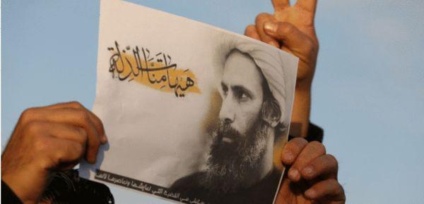 沙特什叶派尼姆尔的头像 来源:法新社