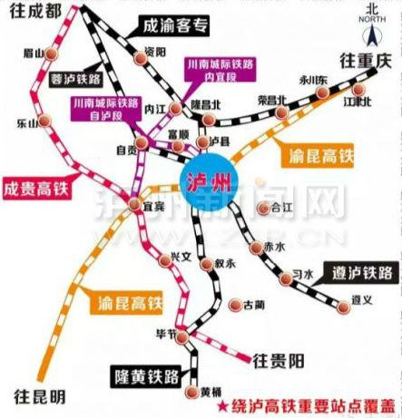 渝昆高铁即将开建 泸州到重庆只需30分钟(图)