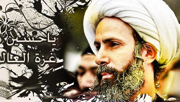 被沙特处决的什叶派教士尼米尔(Nimr al-Nimr)。图片来源:网络