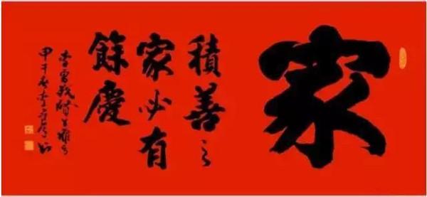 """旅游 正文  """"余庆坊"""",取之""""积善之家,必有余庆""""寓意也."""